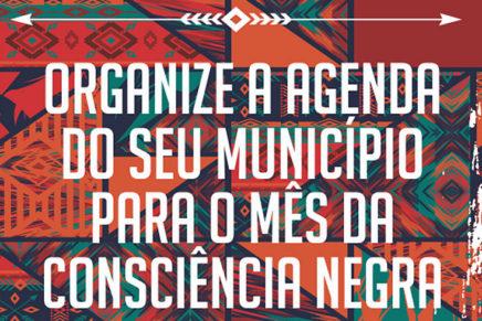 """Participe da construção da agenda do """"Novembro Negro"""""""