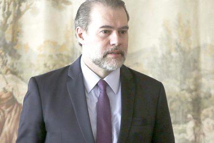 Toffoli nega ação do STF contra CPI da 'Lava Toga'