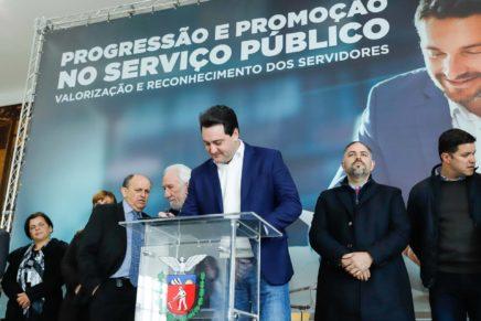 Governo amplia valorização dos servidores com novas promoções e progressões